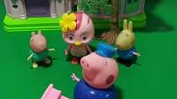 猪爷爷骑三轮车去接乔治了,小兔瑞贝卡瞧不起猪爷爷,结果乔治的回答太棒了!