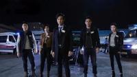 剧集:TVB重磅刑侦剧《法证先锋4》 带着小丑案的悬念来了
