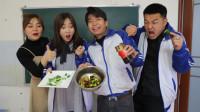 同学们吃凉拌黄瓜,学霸放糖竟被老师扣100分!为什么?