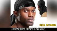 中国武侠文化如何改变了美国黑人