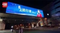 """北京多处地标亮灯向抗疫""""逆行者""""致敬 市民:他们很伟大"""