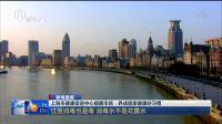"""上海市健康促进中心提醒市民:要利用好太阳光这个消毒""""利器"""""""