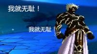 凶 级 光 辉【1】