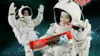 金丝猴奶糖广告 ,金丝猴航天巧克力广告