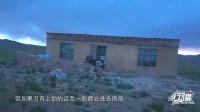摩旅西藏阿里,这种牧民房子就是无人区里最好的避身所,还没上锁
