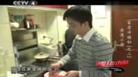 老外:外国美女在中国的饮食问题,却为生活增添一些小插曲