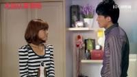 【爱情公寓】大型认亲现场!悠悠:我是他妈的第十三个妹妹!