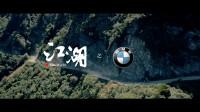 江湖之BMW  第二集  战争选择了你 228【LongWay摩托志】