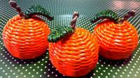 编织手工——用纸绳编一个甜甜的大桔子