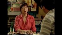 经典韩剧:失恋的影响真不小,三顺酒后看见了去世的爸爸