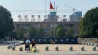 金银潭医院:军运会五外籍运动员患疟疾,与新冠肺炎无关