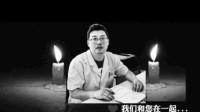 殉职医生黄文军最后的电话:让妻子早点接他回家