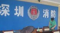 深圳一酸奶店发生火灾致4人死亡