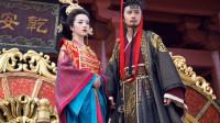 杨坚灭北周,建立第一个汉人执政的大隋王朝! 结束了中国几百年来的分裂!