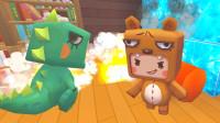 迷你世界搞笑同居第2集:熊孩子用熔炉做炸弹,差点把小肥龙家炸了