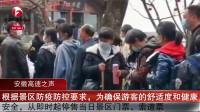 武功山游客爆满,景区发紧急通告:景区将限流