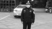 主动请缨连续奋战 广西来宾55岁民警牺牲在疫情防控一线