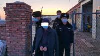 """诈骗、强奸、杀人 内蒙古警方战""""疫""""一线抓获多名逃犯"""