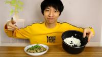 """""""深夜派食""""帅哥自制超下饭的梅菜肉饼,吃这道菜下一锅饭不是问题"""
