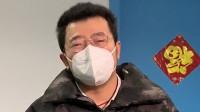 武汉29岁女医生殉职 丈夫泣不成声:她没留下一句话就走了