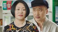 《刘老根3》最招人烦的不是药丸子 而是他俩