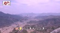 陵阳古镇 东山尖无限风光在险峰 摄于2020.02.24