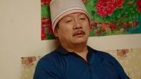 《乡村爱情12》 谢广坤瞎折腾气跑媳妇儿,惨遭儿子吐槽
