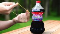 多少根橡皮筋能勒爆可乐?小哥冒险一试,结果让人大开眼界!