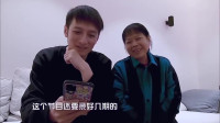 天不怕地不怕,就怕维嘉妈妈说普通话,维嘉当场笑到不行!
