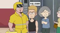 正派超人:外卖员送餐乘坐电梯受排挤,这样的回复让众人后悔!