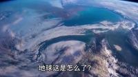 地球到底这么了,我们该怎么做?