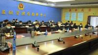 湖北监狱系统罪犯确诊新冠肺炎323人