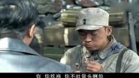 我的兄弟叫顺溜 :王宝强吃鸡不吐骨头还说很好吃,司令员很惊讶
