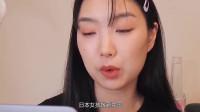 日本女孩嫁到中国,三年回国之后,没嫁给日本人真的是开心了