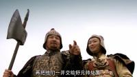 薛丁山:罗章秦英二人探山,怎料遭到敌人陷阱,被抓起来关进大牢