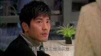 遇见王沥川:小秋回到咖啡馆,试图结束恋情,不曾想却遇到沥川