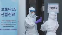 官方回应首尔飞青岛航班爆满:严防境外疫情输入