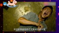 马云对战一吴京,结果直接一棍打到吴京头,吴京的反应太真实