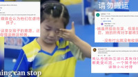 6岁小姑娘练乒乓球,边哭边打球,外国网友:10年后她的对手完了!