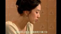 经典韩剧:看到郑丽媛,罗英姬不禁感慨和三顺真是天壤之别