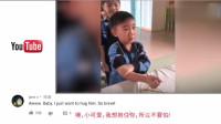 老外看中国  小学生抽血吓哭爆红国外,外国网友:太可爱了!