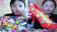 萌姐吃播:彩色巧克力、鞋子巧克力,好看又好吃,脆脆的口感棒极了