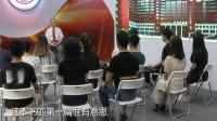 金灿荣:20世纪中国经历的革命全世界第一!一个接一个!