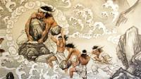 中国历史上最神秘的时期,史书上没有记载,发生了什么?