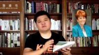 少儿启蒙家长课堂-第8讲:樊登读书:《正面管教》