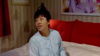 刘星晚饭连吃12个鸡腿,刘梅害怕他积食,谁知刘星压根没吃饱!