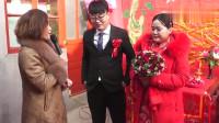 实拍农村婚礼:这小伙子娶个新娘子真漂亮,喜婆婆都高兴坏了