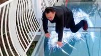 难道不是普通的玻璃吗,走着走着咋还裂了啊,真是吓老子一跳!