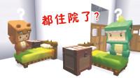 迷你世界:熊孩子天天熬夜打游戏,小肥龙吃吃睡睡,结果都上医院了