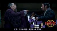 """吕雉大户人家出身下嫁给刘邦的真相,绝不是因为刘邦""""天生龙相"""""""